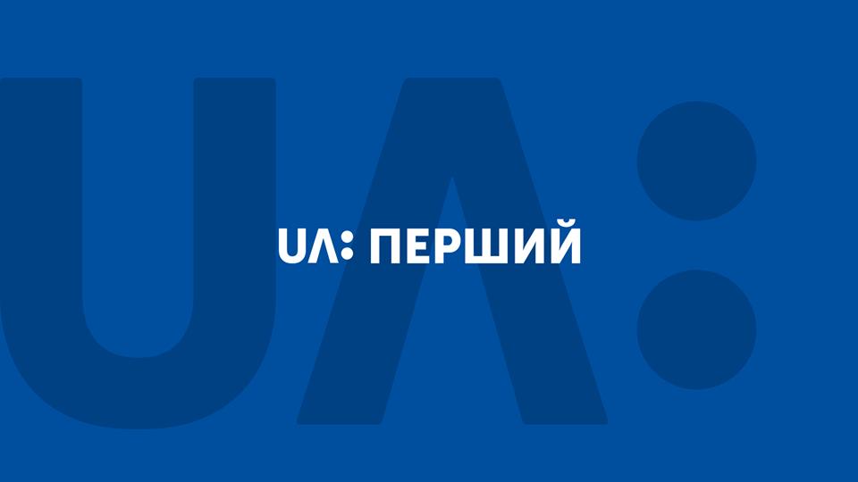 «UA:Перший» покажет биатлонные турниры вопреки недофинансированию