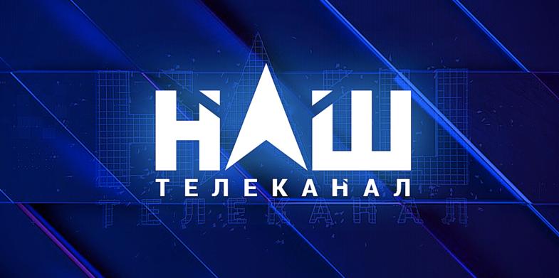 Телеканал Мураева стартовал на канале Maxxi TV