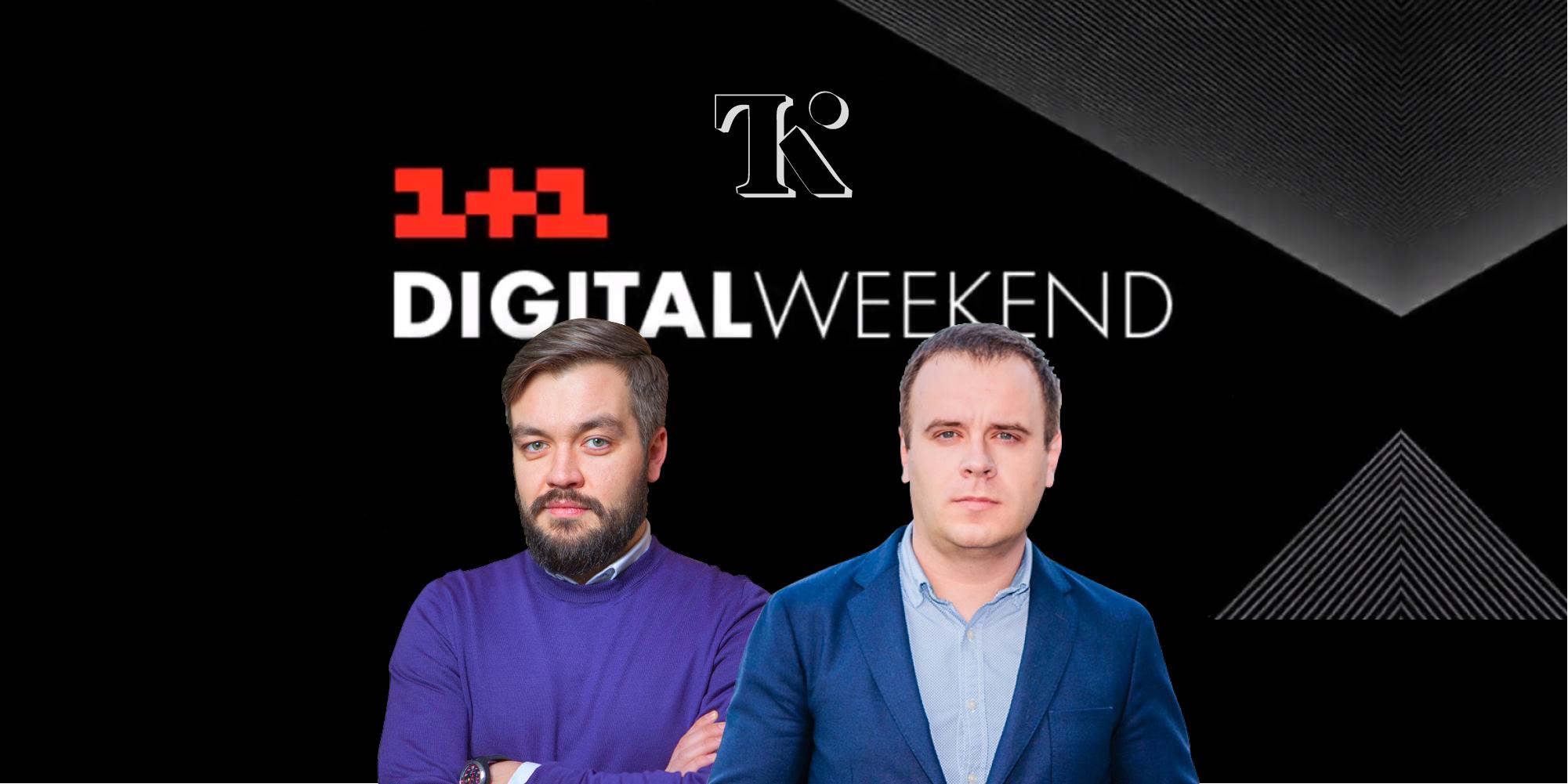 YouTube – не волшебная пилюля: мастер-класс от специалистов 1+1 Digital