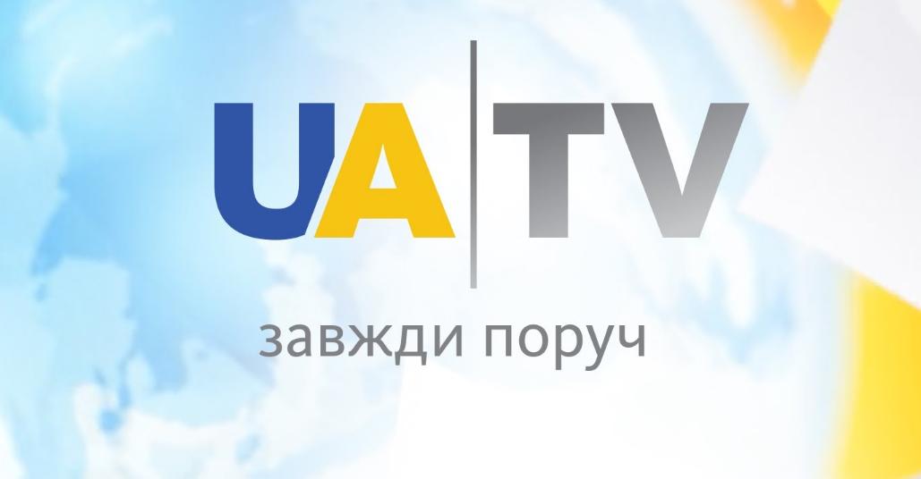 Жители Крыма и Донбасса смогут смотреть эфиры UA|TV
