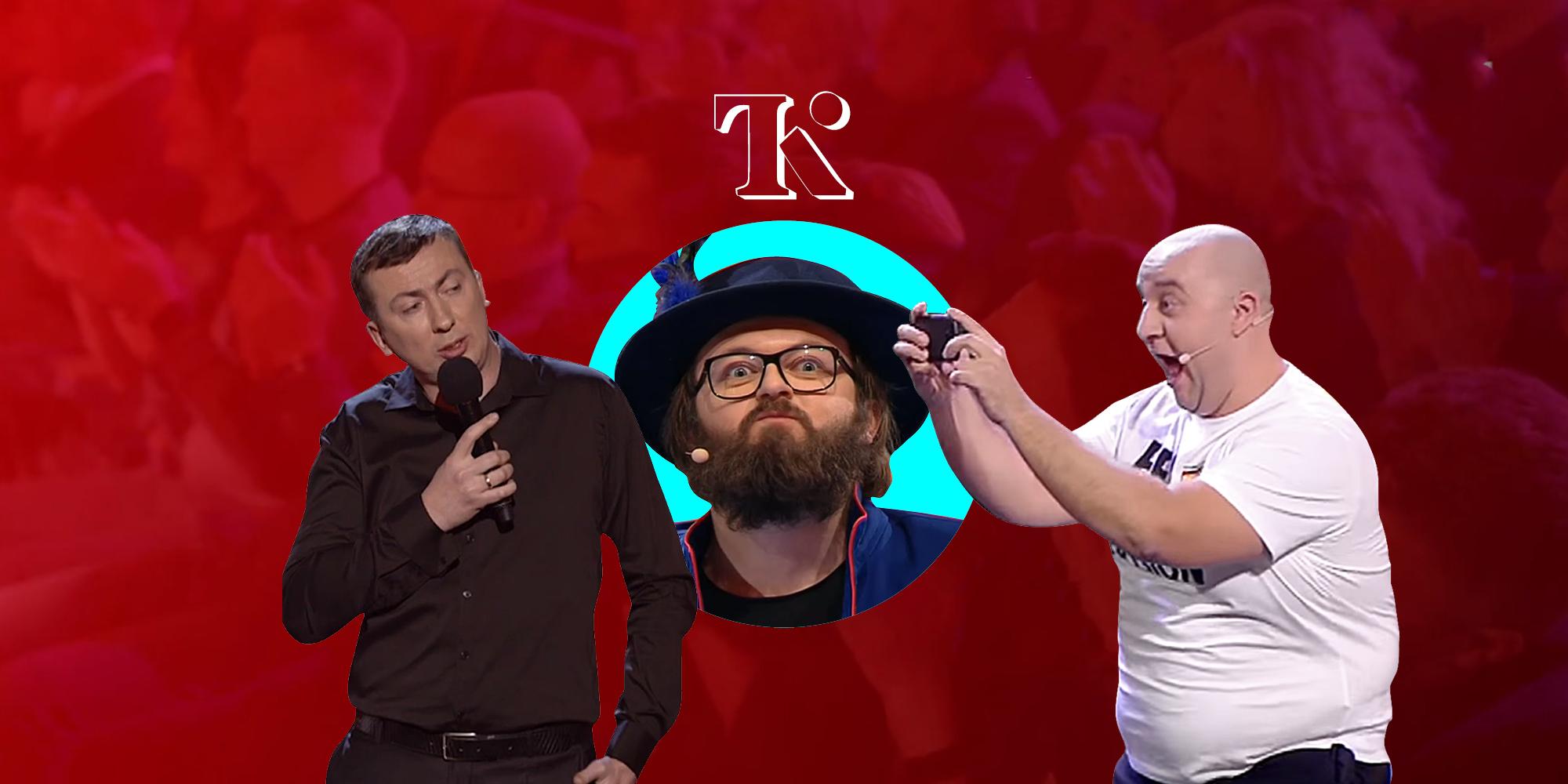 3 юмористические премьеры пятницы