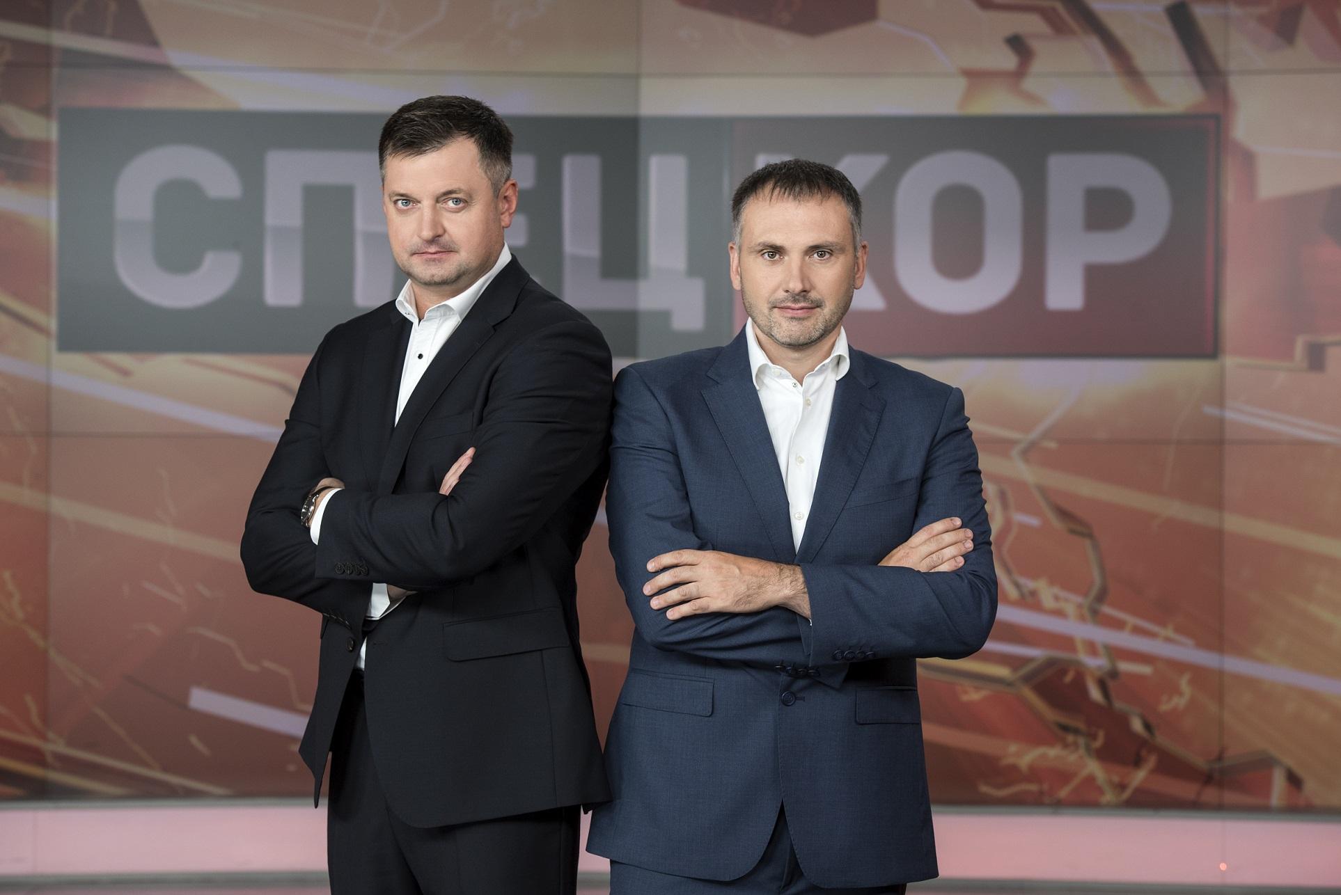Новости «Спецкор» на канале «2+2» установили свой исторический рекорд
