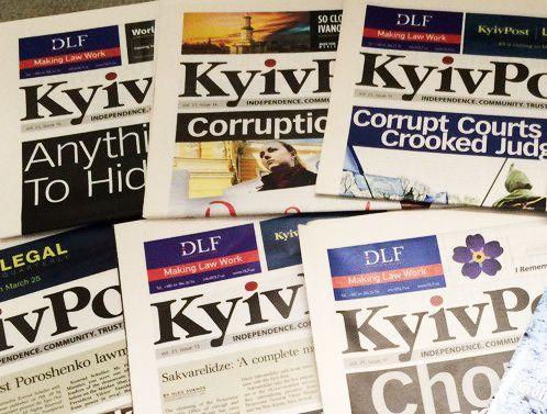 Ставок больше нет: Kyiv Post продадут одесскому бизнесмену