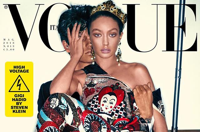 В сети возмутились обложкой нового номера итальянского Vogue