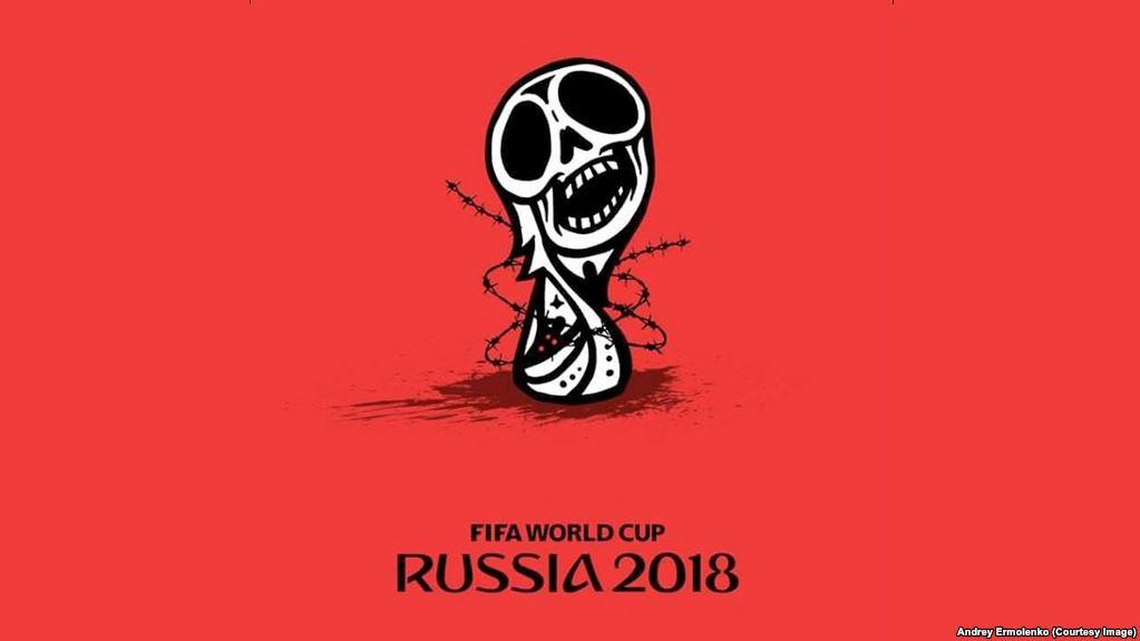 На Чемпионате мира по футболу покажут рекламы на $2,4 млрд