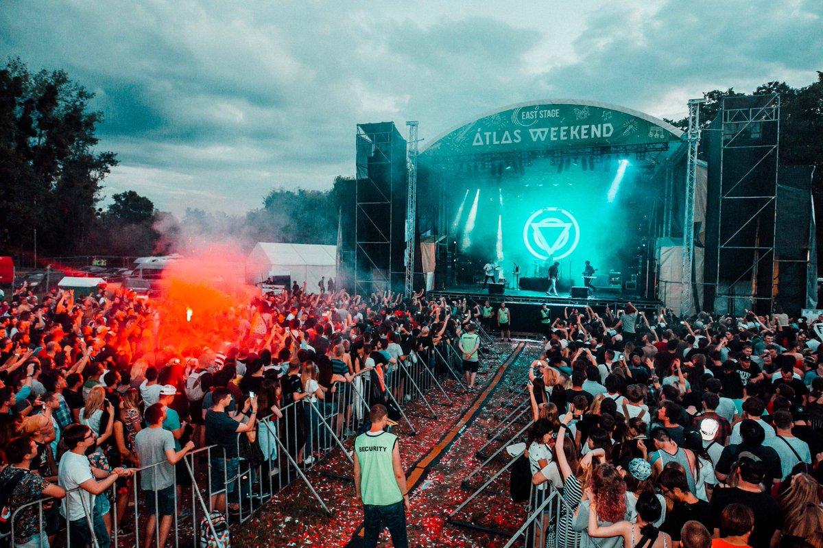 Жители Голосеево выступили против проведения фестиваля Atlas Weekend