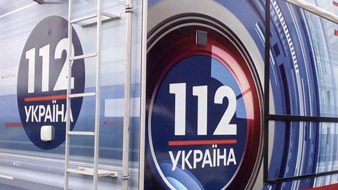 «112 Украина» доказал в суде бездействие Нацсовета