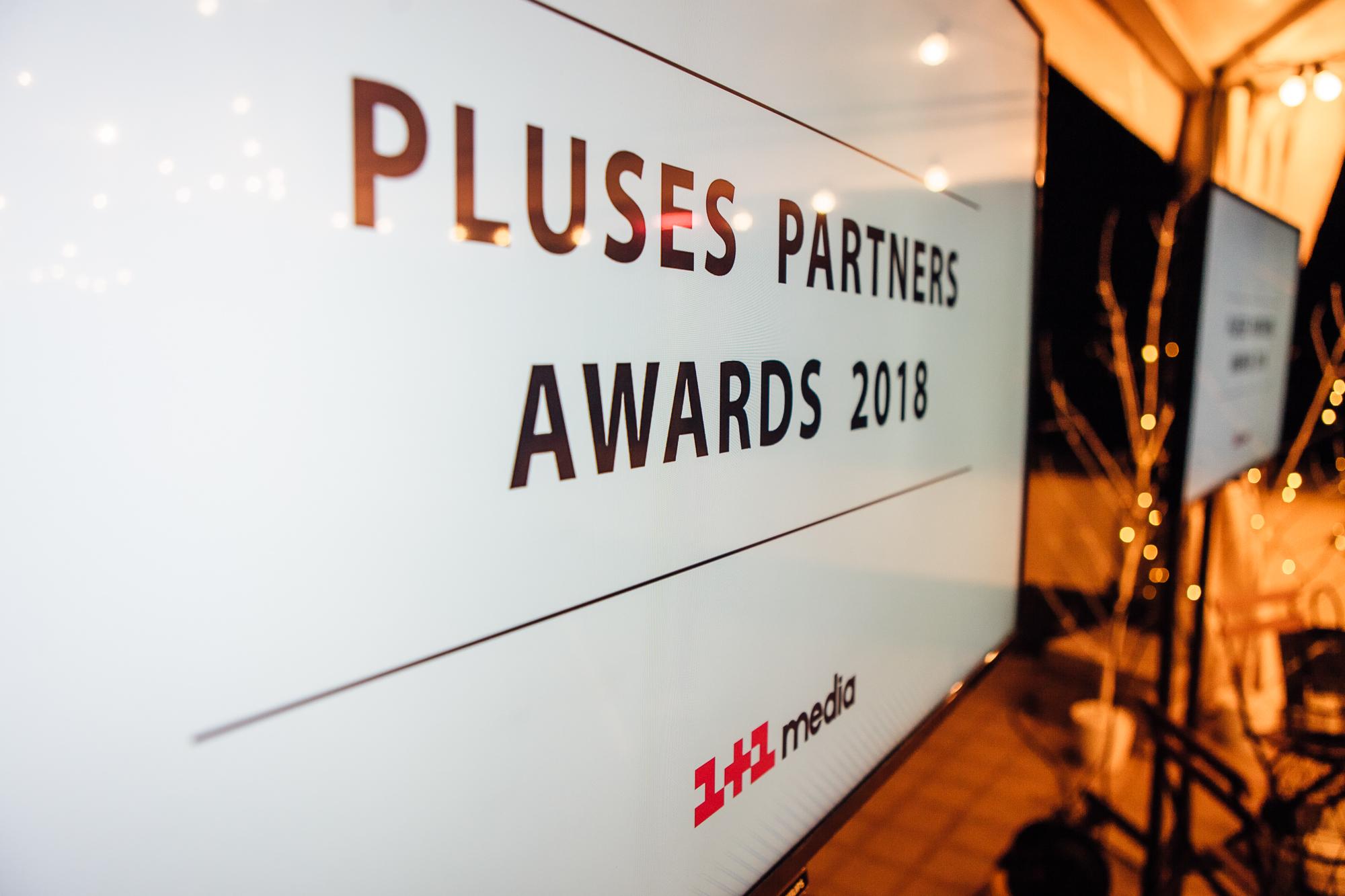 Pluses Partners Awards 2018: «1+1 медиа» наградила крупнейших партнеров