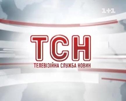 ТСН будет вещать из Ични, где взрываются военные склады