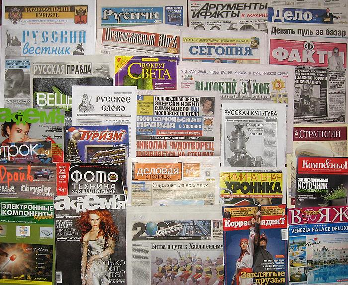 НСЖУ призывает президента Украины защитить отечественные печатные СМИ