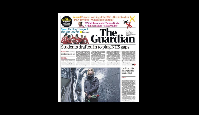 Известная британская газета становится таблоидом