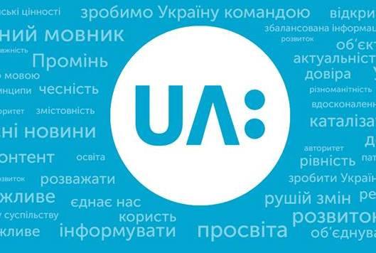 Акции Национальной общественной телерадиокомпании Украины готовы к выпуску
