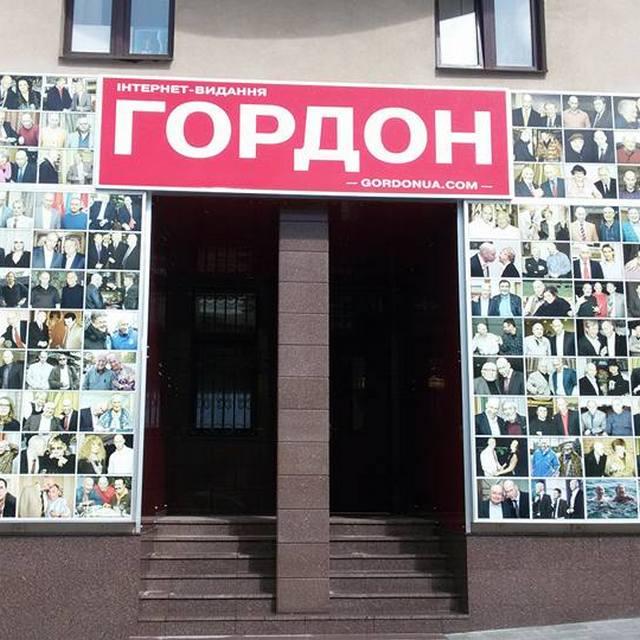 «Иконостас» Дмитрия Гордона на Подоле шокирует киевлян