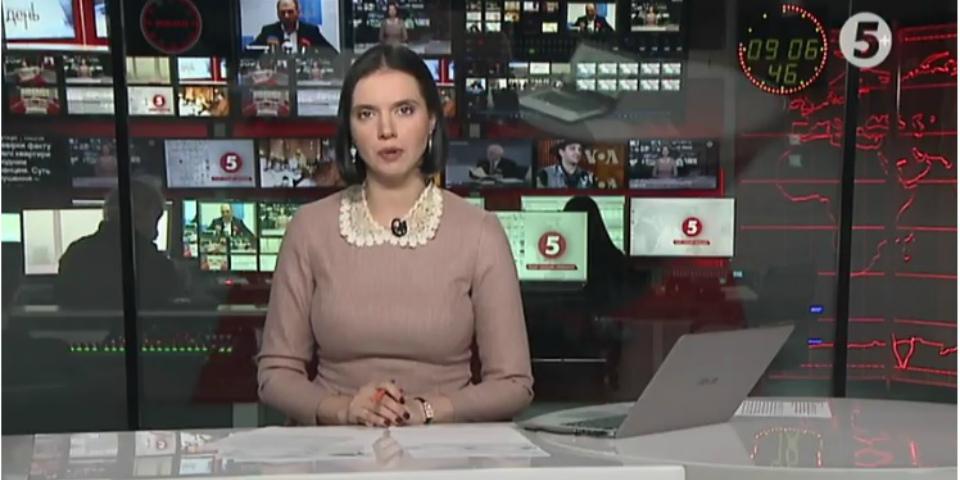 Журналисты «5 канала» заявляют о «серых зарплатах»