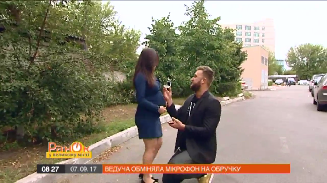 Украинской телеведущей сделали предложение руки и сердца прямо в эфире