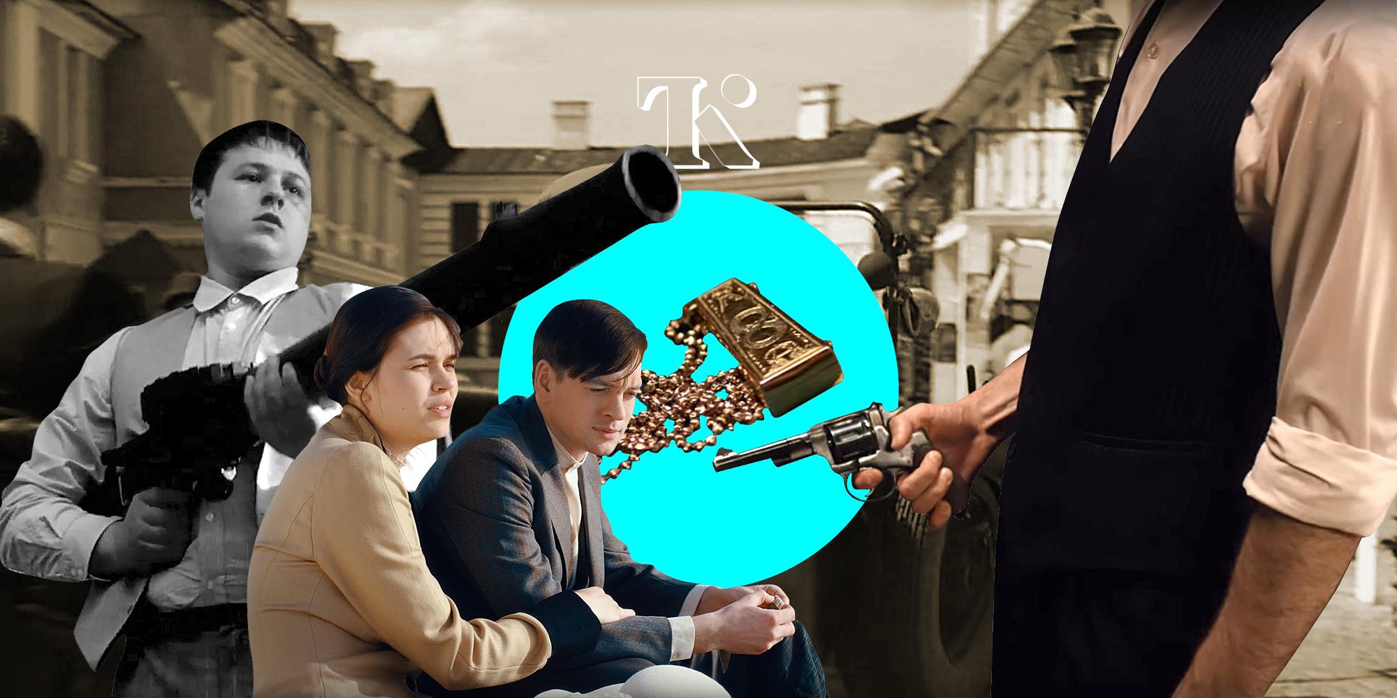 3 причины, почему стоит посмотреть сериал «Сувенир из Одессы»