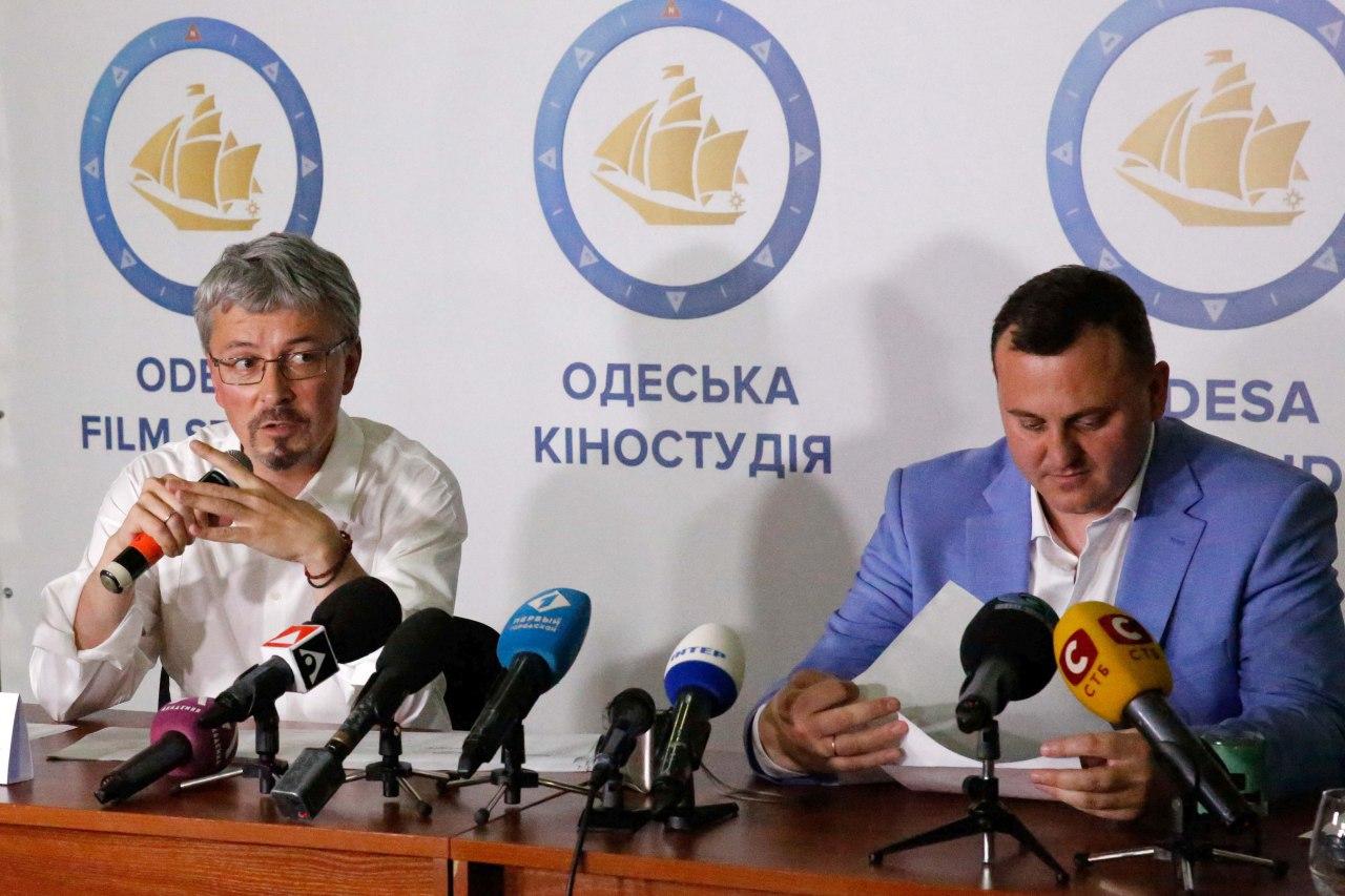 Одесская киностудия объявила о начале новой эпохи