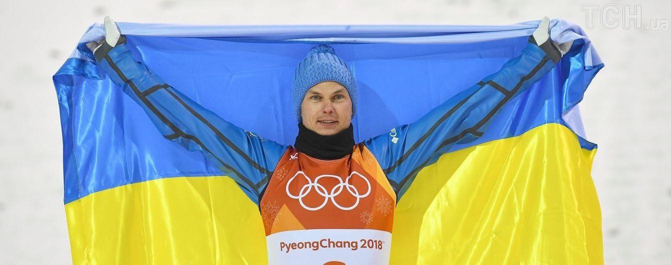 The New York Times оценила выступление украинского олимпийского чемпиона