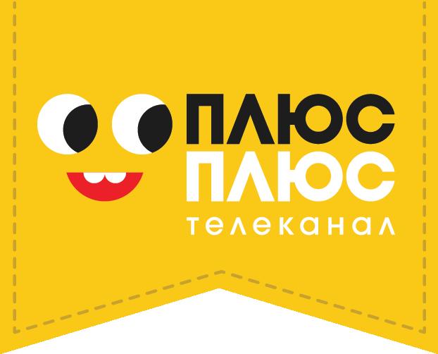 Канал «ПлюсПлюс» начал вещать на Одессу и область в «цифре»