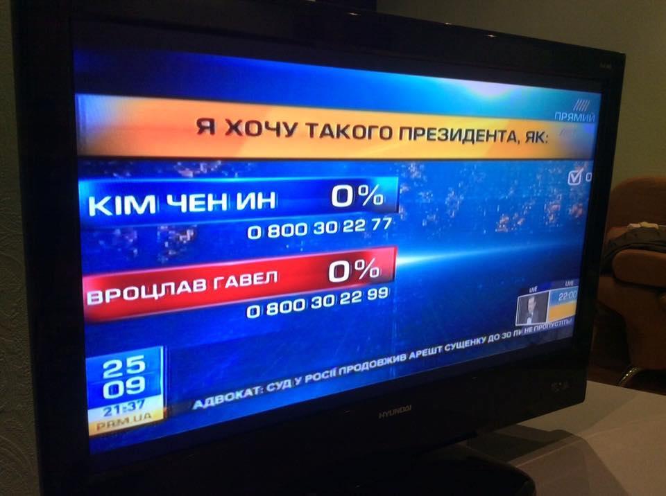 Телеканал «Прямой» облажался в прямом эфире