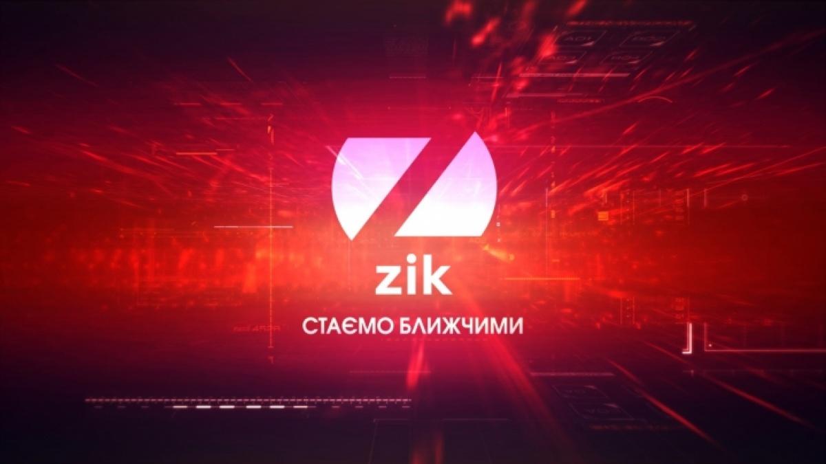 Телеканал ZIK получил третье предупреждение за отсутствие двойного спутникового вещания