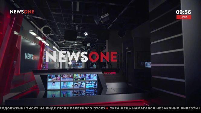 NewsOne пройдет проверку Нацсовета за карту Украины с «российским» Крымом