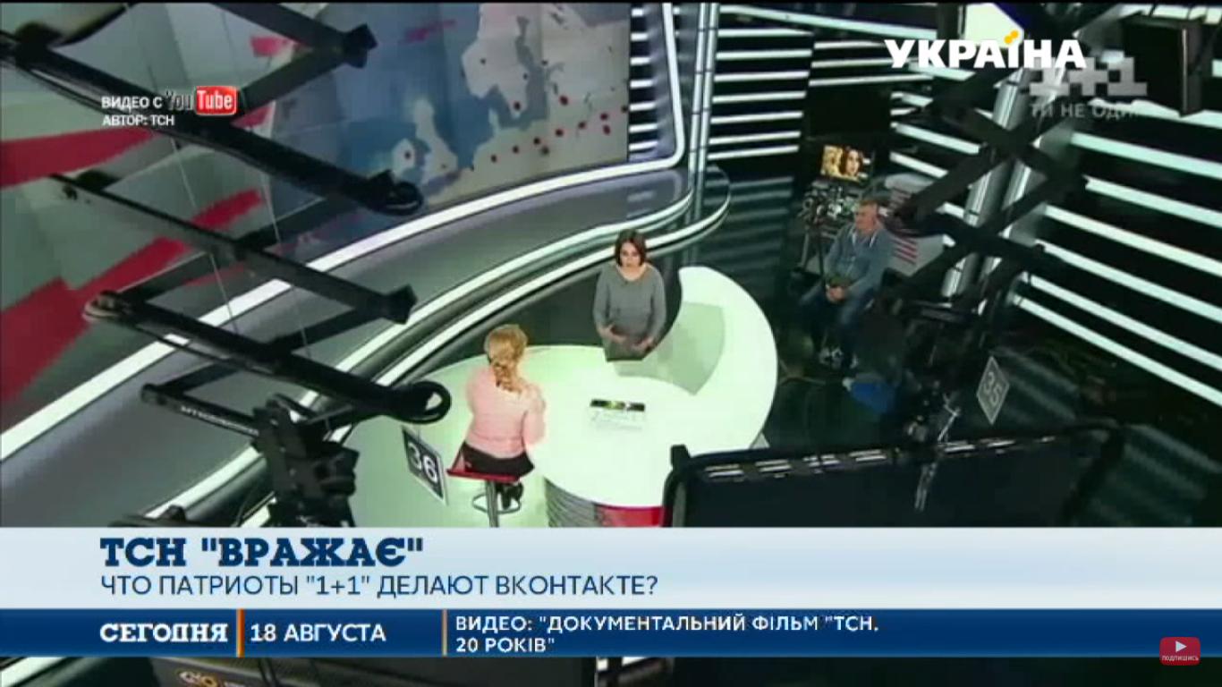 «1+1» обвиняет «Украину» во лжи и готовит судебный иск