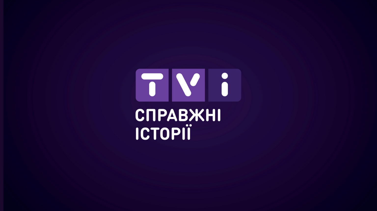 Телеканал TVi удивил своими промороликами в «бета-версии»