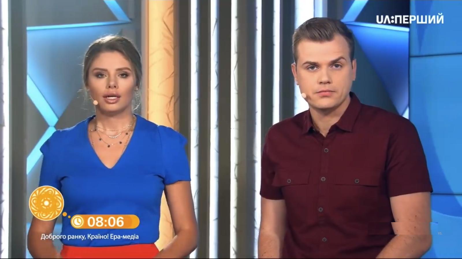 Утреннюю программу на «UA:Первый» закрывают из-за интервью с Тимошенко