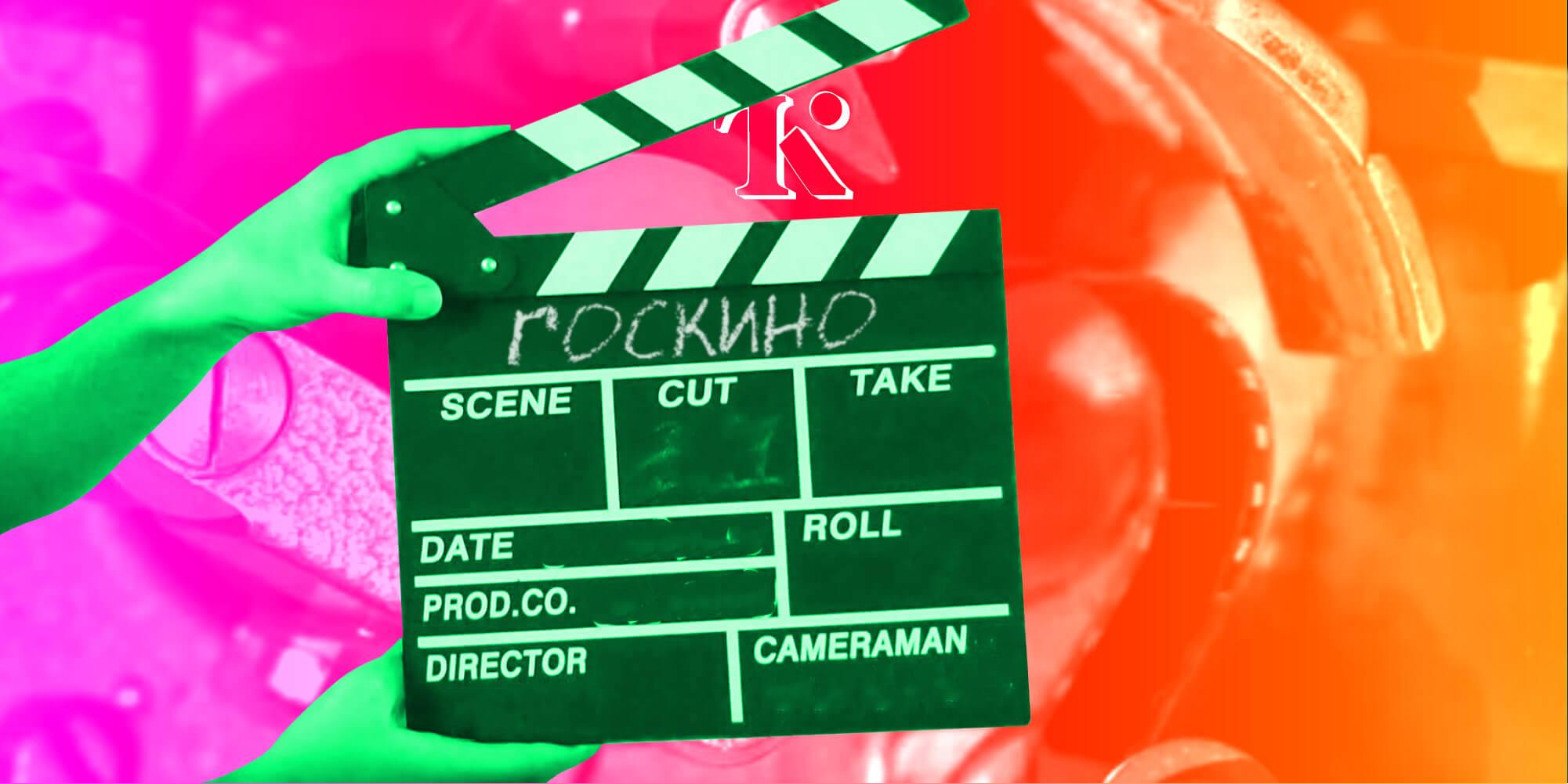 «ІнсайтМедіа» готує два серіали і нового «Червоного»