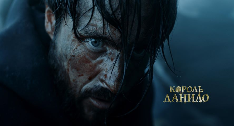 Украинский блокбастер «Король Данило» будет аналогом «Короля Артура» и «Робин Гуда»