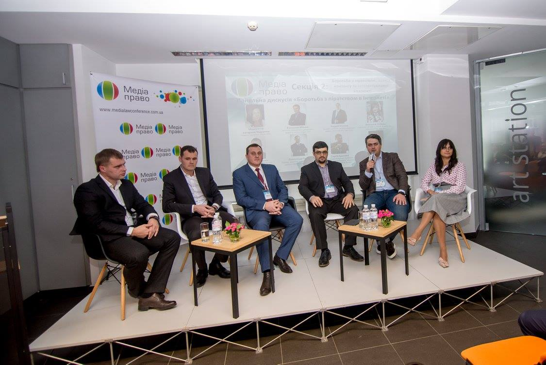 Конференция «Медиаправо 2018»: языковое квотирование, борьба с пиратством и новшества в телерекламе