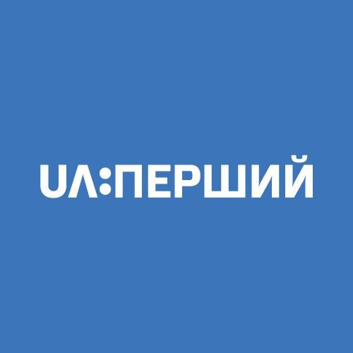 Телеканал «UA:Перший» приостанавливает вещание
