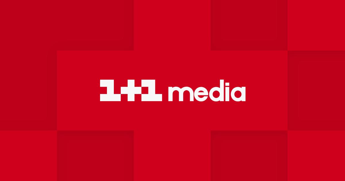 «1+1 медиа» достигла рекордного показателя передачи потока данных в интернете
