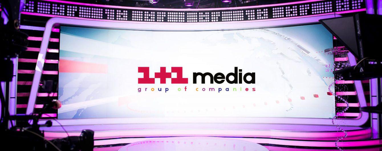 «1+1», ТЕТ и «ПлюсПлюс» в очередной раз стали лидерами по телесмотрению