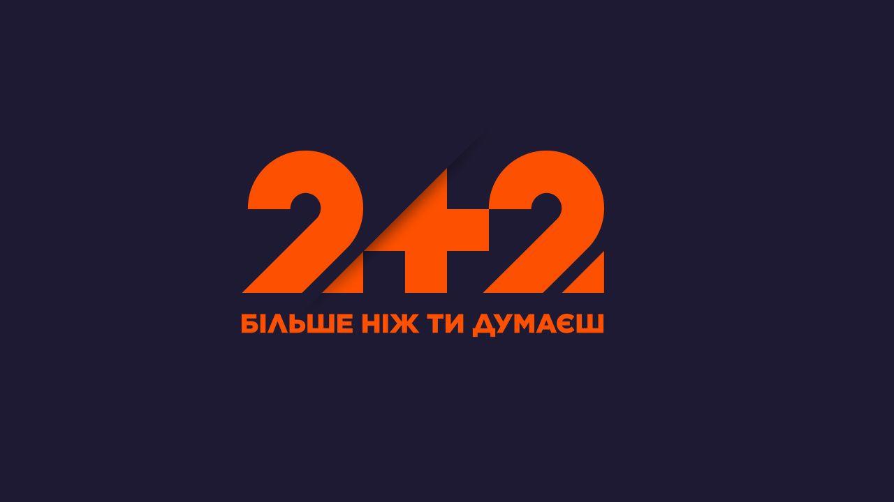 Нацсовет проверит еще одну региональную телекомпанию «1+1 медиа» на предмет ретрансляции «2+2»
