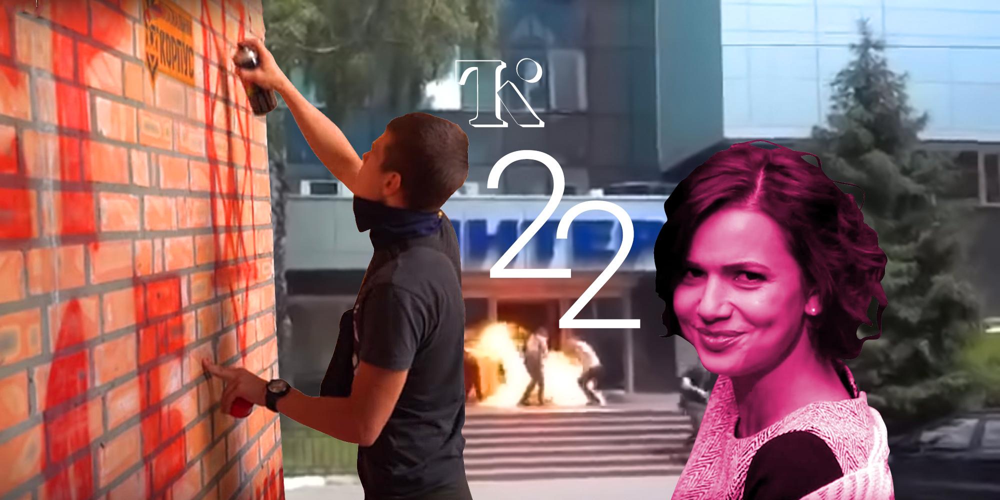 Сегодня телеканалу «Интер» – 22 года