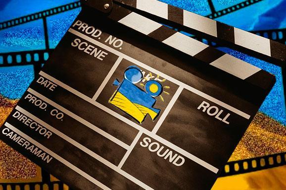 Сформирован новый состав правления и наблюдательного совета Украинской киноакадемии