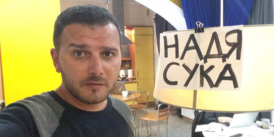 Сергей Гришин стал заместителем главреда «РБК-Украина»