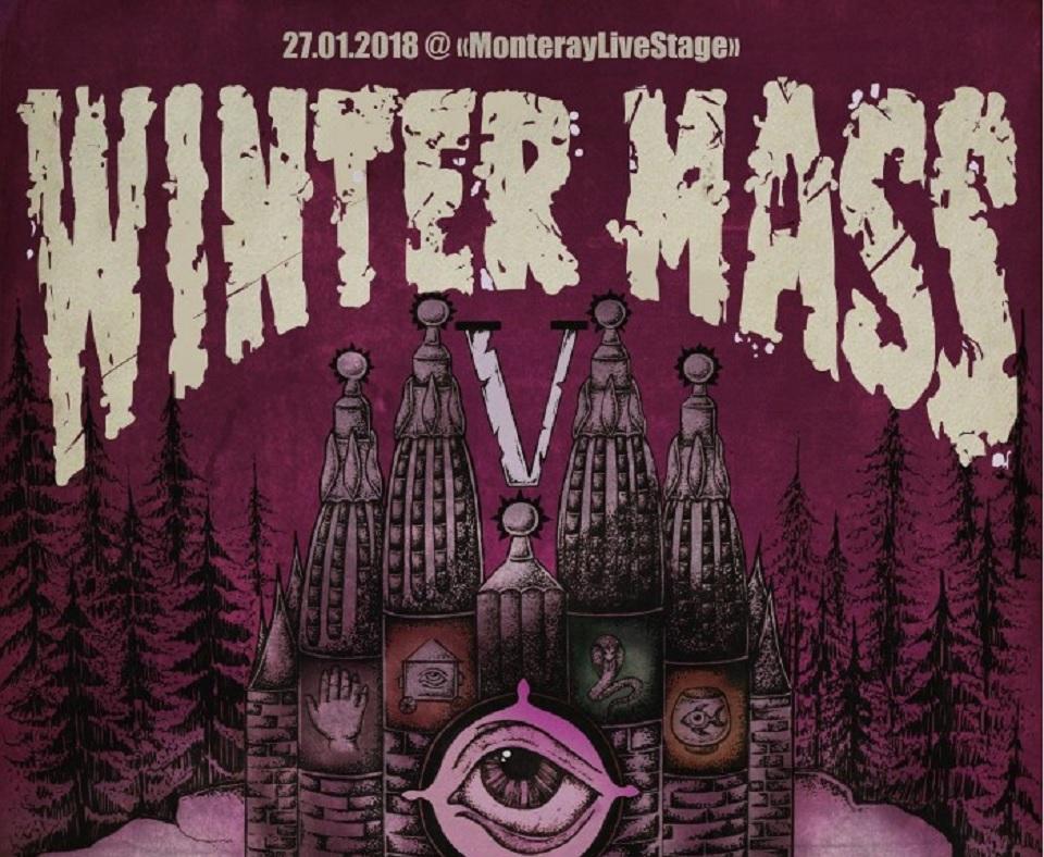 В Киеве пройдет фестиваль альтернативной музыки Winter Mass