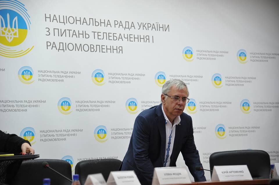 Нацсовет перенес рассмотрение продления цифровых лицензий «112 Украина» из-за суда. ДОКУМЕНТ