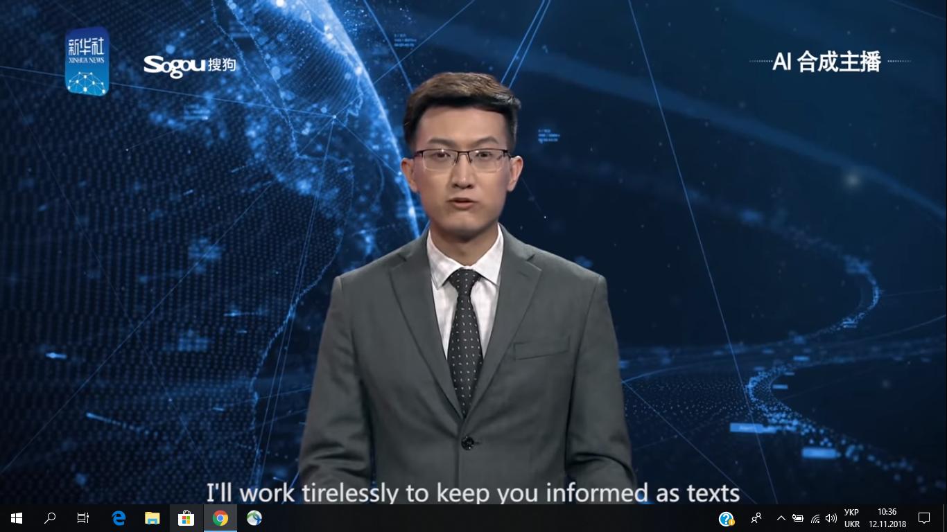 В Китае робот начал читать новости в прямом эфире. ВИДЕО