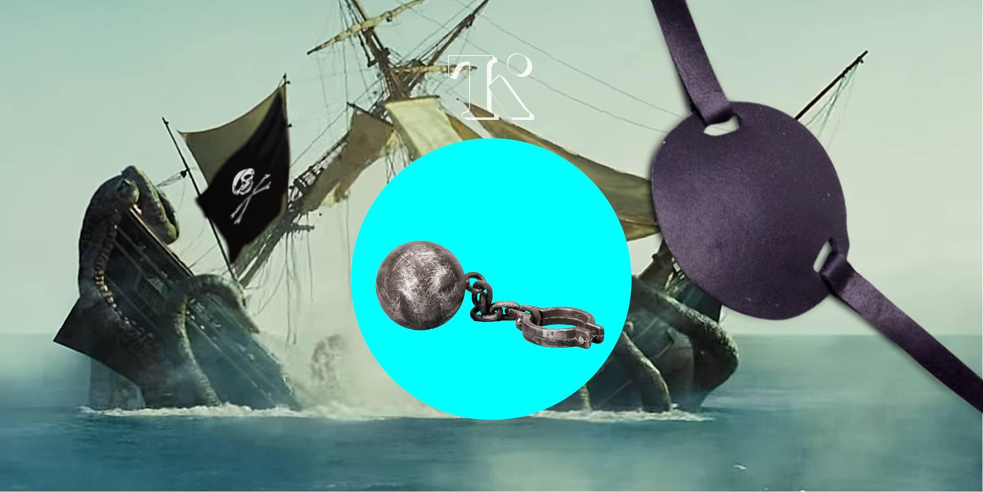 Пираты цифровых морей