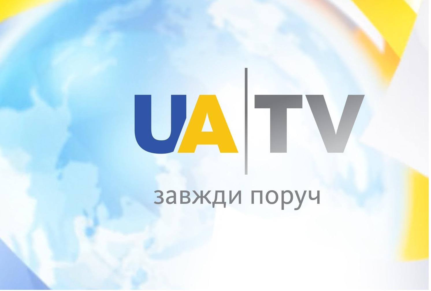 Украинский телеканал начал вещание на неподконтрольных территориях