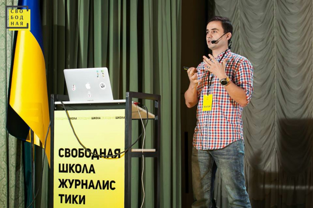 Слава Баранский: Ваши подписчики вам не принадлежат, они принадлежат Facebook