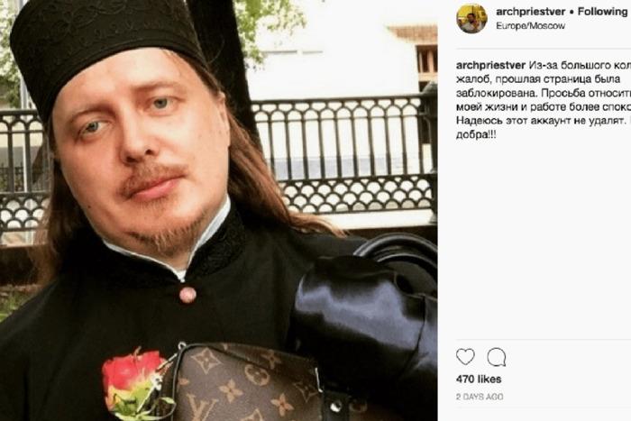 🔥 Греховная любовь: Gucci и русская церковь