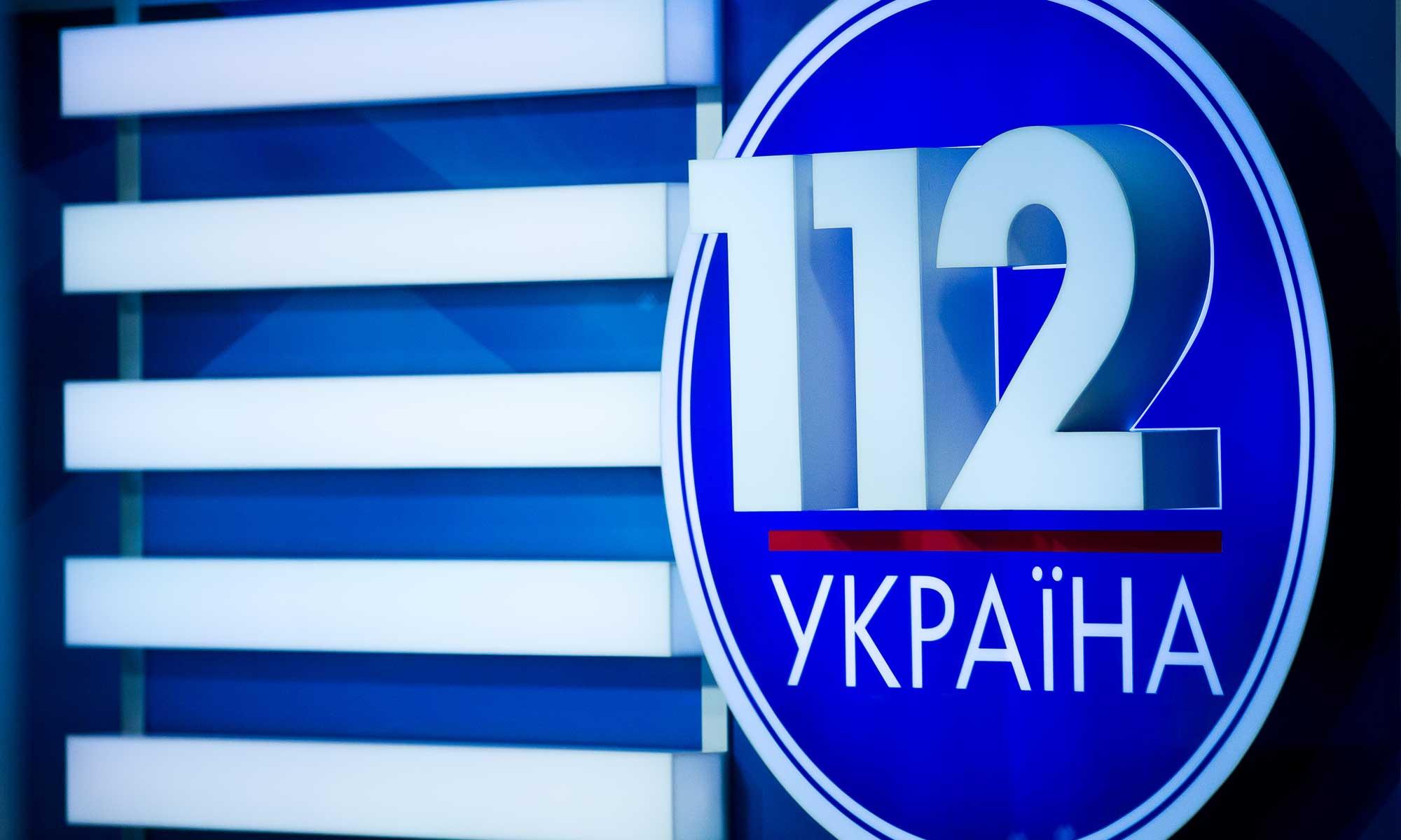Письмо СБУ к Нацсовету по вопросу собственности «112 Украина» могло быть фейком