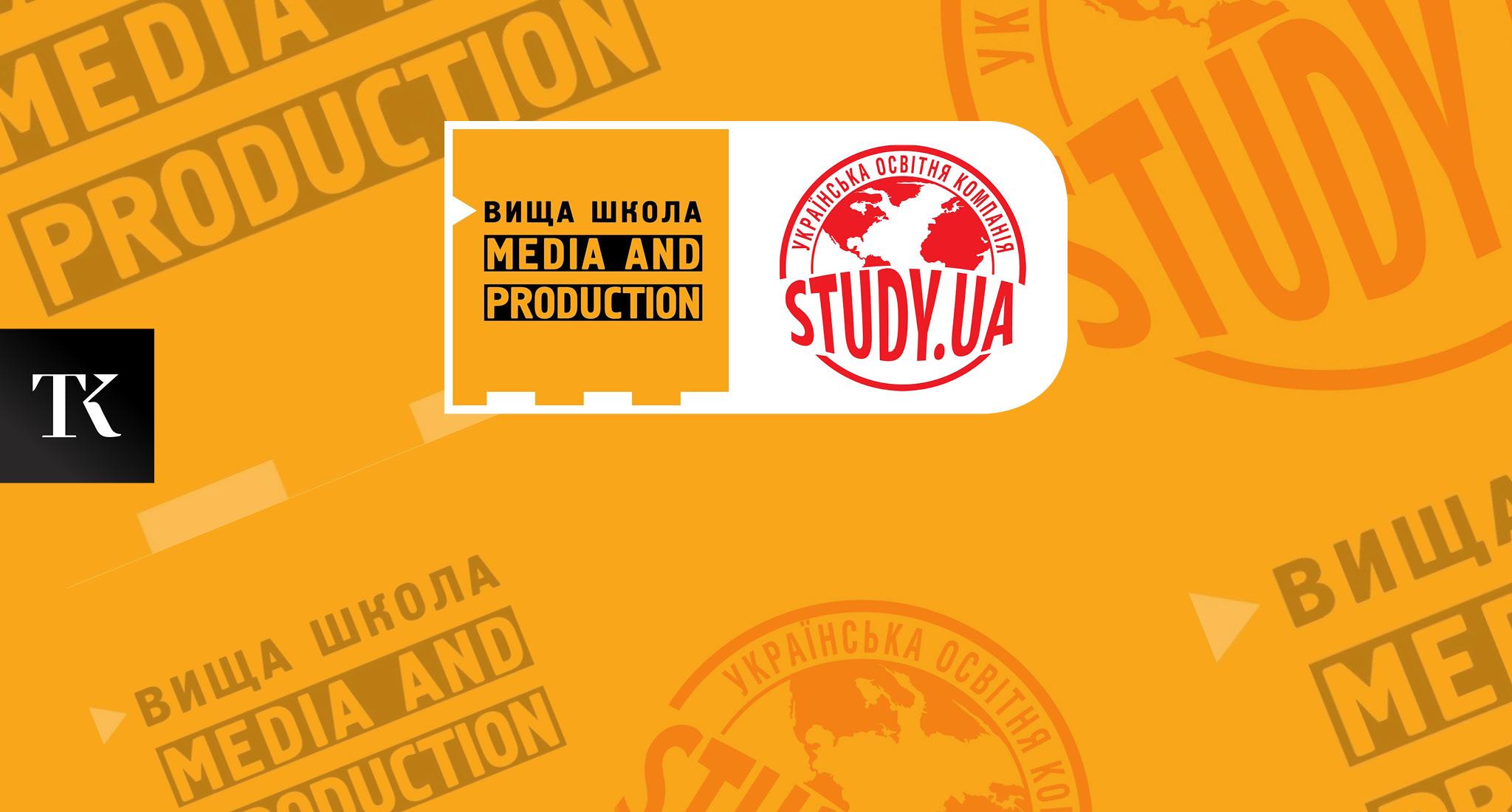 Открыта первая международная медиашкола в Украине