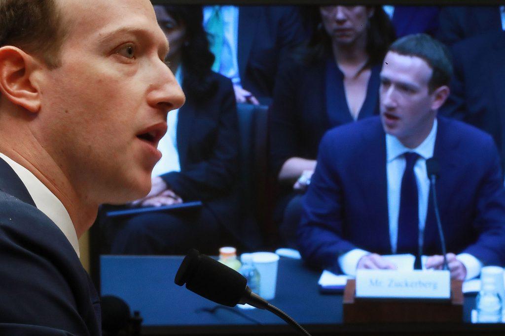 Facebook находится под уголовным расследованием за слив данных