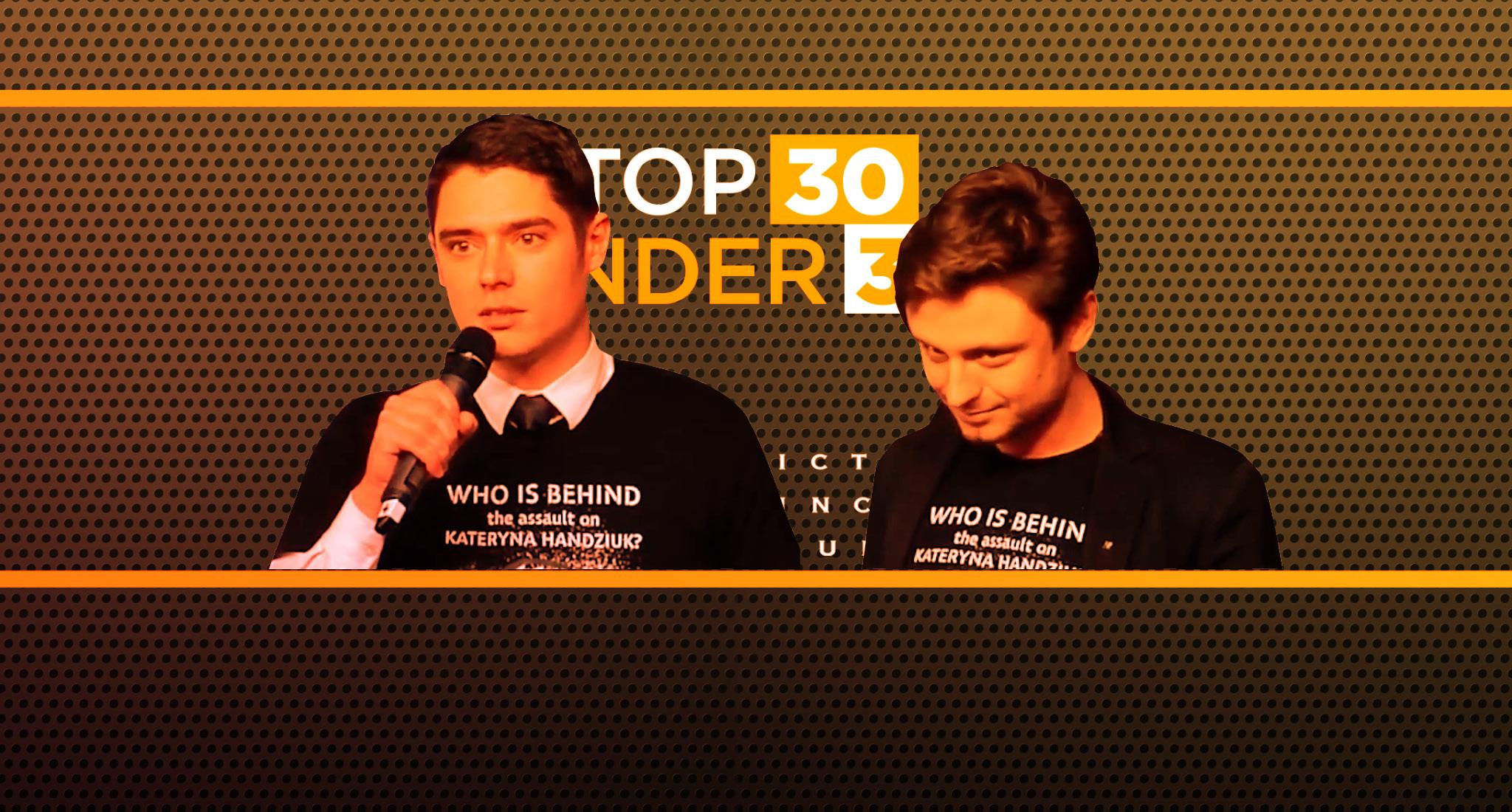 ⚡ Продолжение истории: об отказах от награды на церемонии Top30Under30